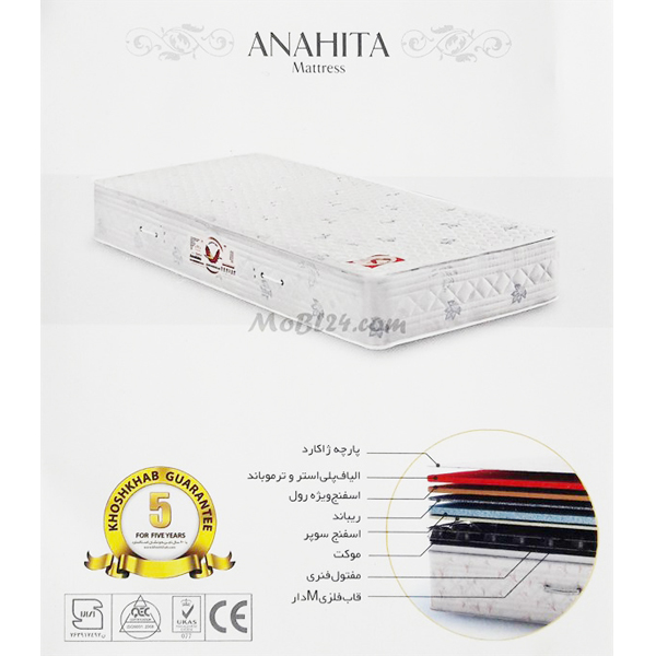 تشک خوشخواب آناهیتا