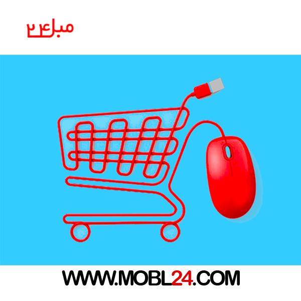 راهنمای خرید اینترنتی_1
