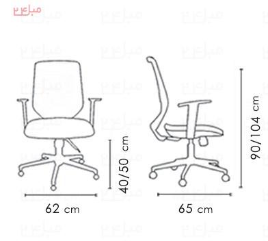 صندلی اداری مدل انتگرال کد : E204