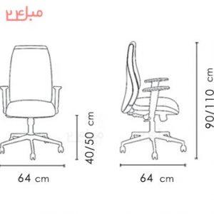 صندلی اداری کد : E203