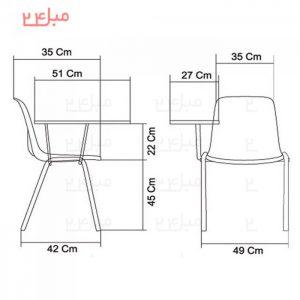 صندلی آموزشی 560