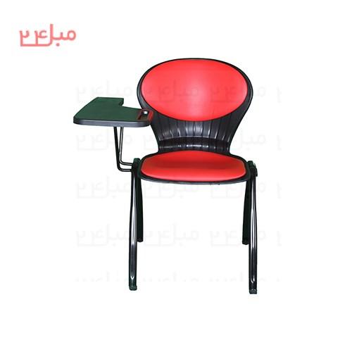 صندلی آموزشی مدل S623
