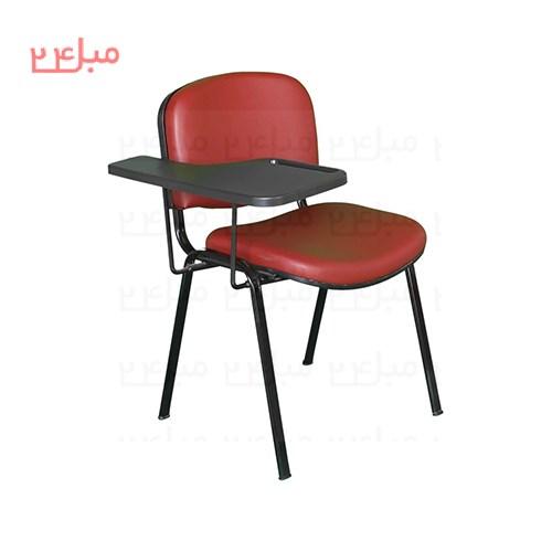 صندلی آموزشی MA623