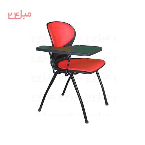 صندلی آموزشی S623